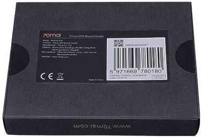 xiaomi-70mai-gps-modul-dash-cam-pro-hoz-t09