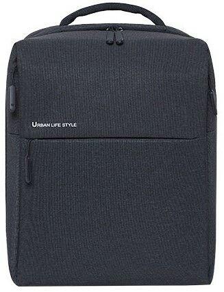 xiaomi-mi-city-backpack-2-laptop-hatizsak-t06